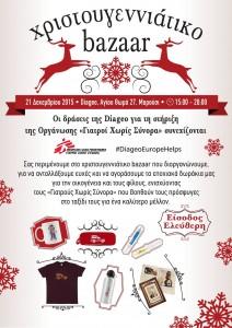 xmas bazaar_invitation